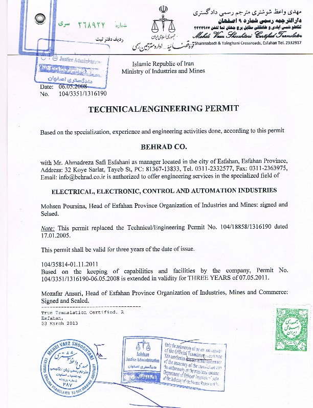 Technical Engineering Permit